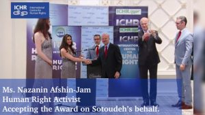 Ms. Nazanin Afshin-Jam Human Right Activist Accepting the Award on Sotoudeh's behalf.